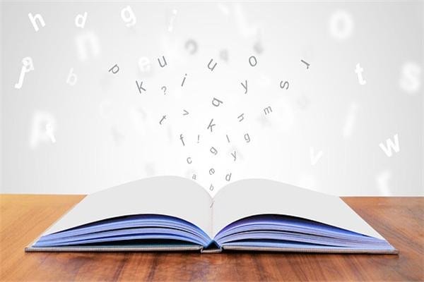 牛津版小学一年级英语下册期末考试题